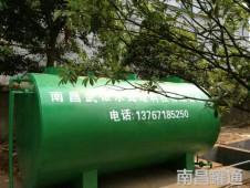 污水处理罐